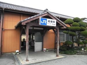 柘植駅1.JPG