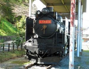 蒸気機関車 (2).JPG