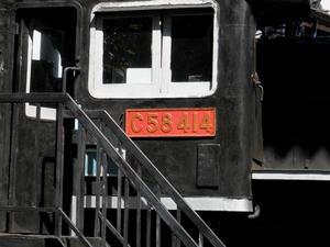 蒸気機関車銘板.JPG